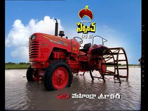 Mahindra 475DI Tractors | Advanced Hi-Tech Hydraulics | Telugu