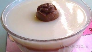 Молочно-шоколадное желе видео рецепт UcookVideo.ru(Легкий в приготовлении и отличный на вкус рецепт., 2012-11-11T22:57:36.000Z)