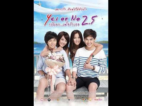 Romance movie , Yes or no 2 5 Engsub Part 1