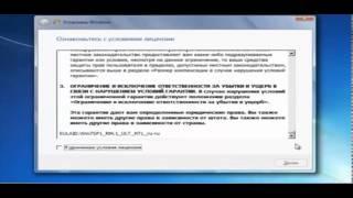 УРОК 1:как самостоятельно установить  Windows 7