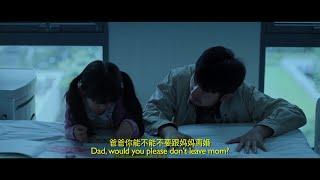 电影《归去》曝先导预告(徐才根 / 黄璐 / 李品夆)【预告片先知 | 20191104】