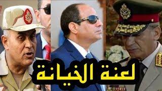 سبب عزل صدقي صبحي ومن هو الفريق محمد زكي وزير الدفاع الجديد؟