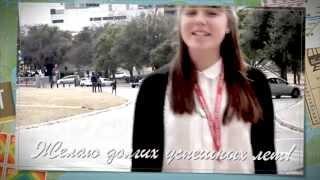 Happy Birthday English Gymnasium - С днем рождения, Гимназия (английская)! 2015