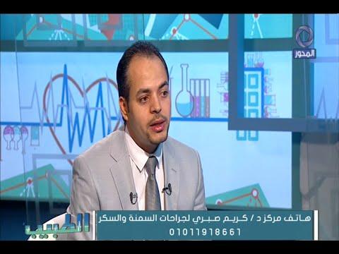 #الطبيب | عملية تحويل المسار .. شرح كامل للعملية وكيفية إجرائها | د. كريم صبري