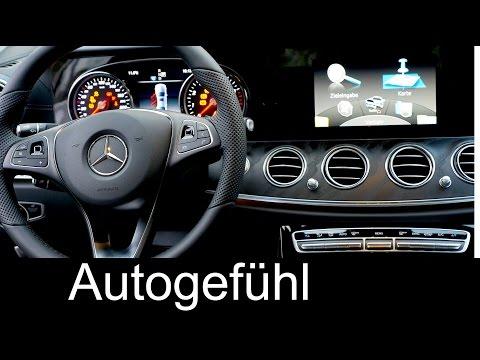 Mercedes E-Class base model analogue instruments, small screen, fabric Artico MBTex seats E-Klasse