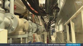 היחידה המשטרתית שתגן על הרכבת הקלה | מתוך חדשות הערב 21.8.17