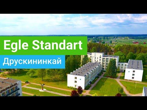 "Санаторий ""Egle Standard"" (Эгле Стандарт), Друскининкай, Литва - Sanatoriums.com"