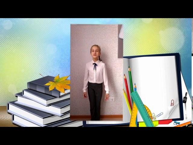 Изображение предпросмотра прочтения – ЕкатеринаКаргина читает произведение «Бежит тропинка с бугорка» М.И.Цветаевой