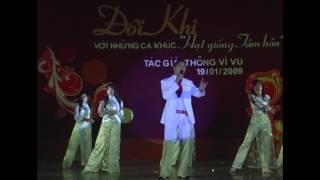 ALBUM ĐÔI KHI - DẤU CHÂN - GIA ÂN