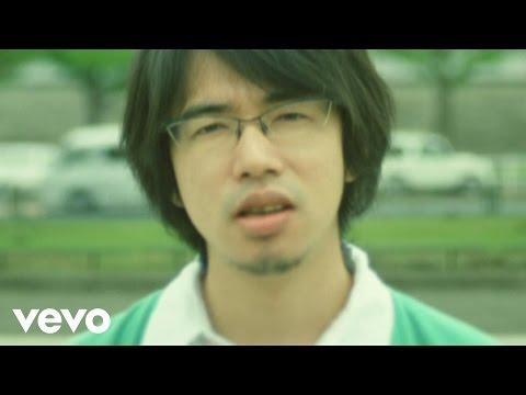 Клип Asian Kung-Fu Generation - Mustang