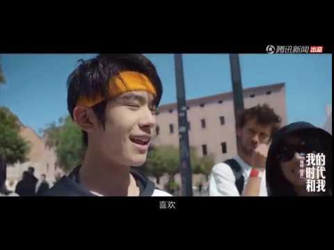 [ENG]《My Generation And I》Yi Yangqianxi (Jackson Yee) Mini Documentary