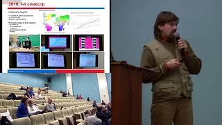 Проектное командное обучение с использованием СПО