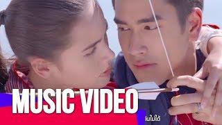 The Crown Princess GMA-OST: Christian Bautista - Aking Mahal (MV w/ lyrics)