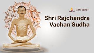 Shri Rajchandra Vachan Sudha
