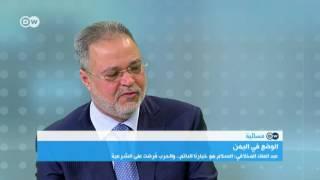 من يقرر ماذا في علاقات السعودية مع حكومة منصور