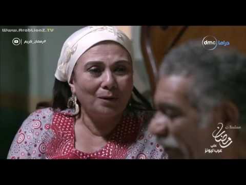 رمضان كريم الحلقة الثامنة والعضرون 28