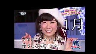 みるきーことNMB48渡辺美優紀さんの応援動画です。 渡辺美優紀総選挙対...