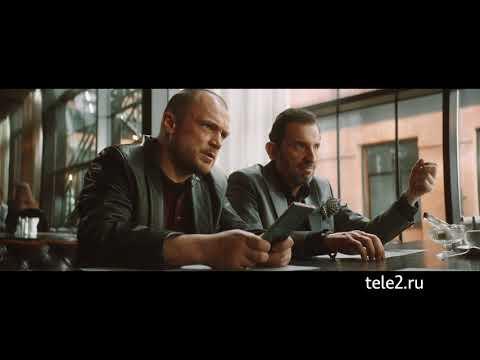 Tele2: наши абоненты хорошо устроились
