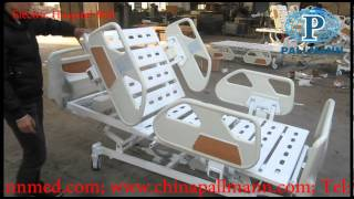 Five Functions Electric Hospital Bed,Electric Bed Remote Control Manufacturer&Supplier