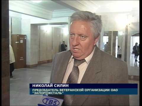 Угловский известковый комбинат БазэлЦемент