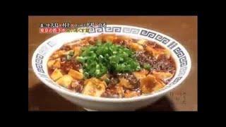 2013年6月8日放送 旅人:大島美幸、村上知子(森三中) 山本博、...