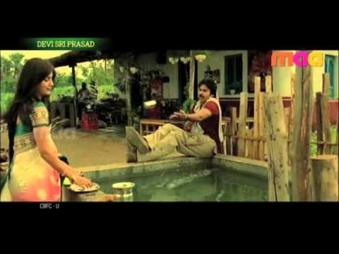 Attarintiki Daredi - Ninnu Choodagane Chitti Gunde