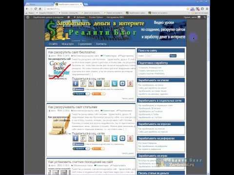 Партнерские программы для сайтов по Заработку Денег в Интернете