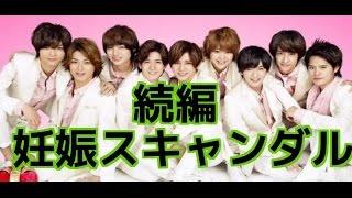 東スポが先週報じた、 超人気アイドルグループメンバーによる少女妊娠ス...