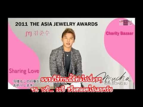 [Thaisub] 111111 2011 ASIA JEWELRY AWARDS - Junsu