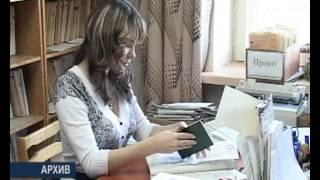 видео Пособия  за  третьего ребенка