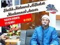 Voir Qari Mahmood Shahat - Masdjid Habibiya (St-Benoit) Réunion Island - 4K Video