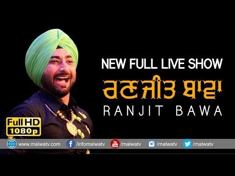 RANJIT BAWA / ਰਣਜੀਤ ਬਾਵਾ  [🔴 NEW ULTIMATE Full LIVE] at 17th UMRA NANGAL (Amritsar) MELA - 2018
