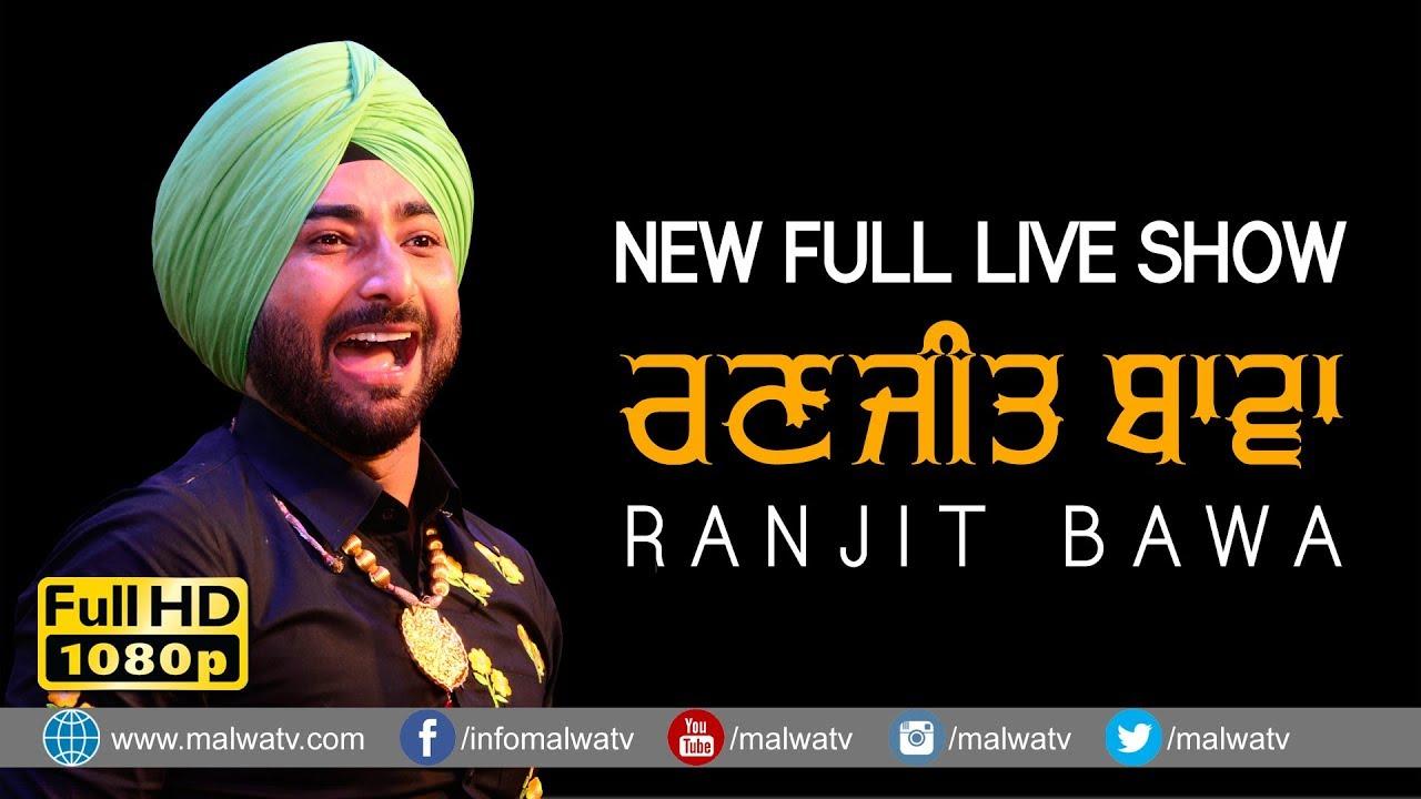 Download RANJIT BAWA / ਰਣਜੀਤ ਬਾਵਾ  [🔴 NEW ULTIMATE Full LIVE] at 17th UMRA NANGAL (Amritsar) MELA - 2018