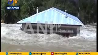 Following Heavy Rains | Pakistan Gilgit Baltistan for High Floods