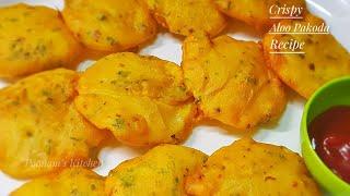 Crispy Aloo Pakoda/Aloo pakora/Aloo bhajji/Simple & quick potato snack/Tea time snack/Ramadan recipe