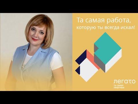 Вакансия Оренбург Работа от прямых работодателей