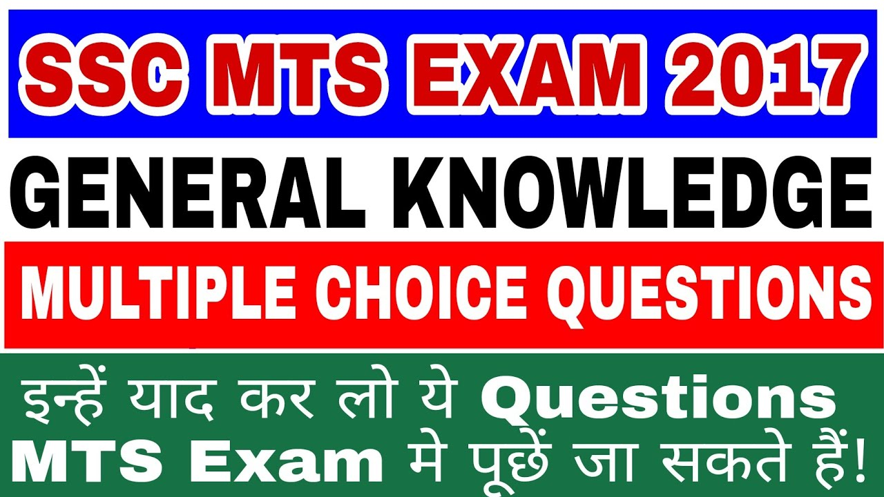 General Knowledge Multiple Choice Questions In Hindi ...