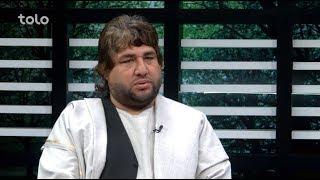 بامداد خوش - ورزشگاه - صحبت های نجیب الله ایوبی رئیس فدراسیون پاور لفتنگ افغانستان