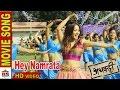 Item Song    Hey Namrata    हे नम्रता    Adhkatti    Nepali Movie video
