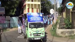 200 th anniversary of the jaffna Central College procession