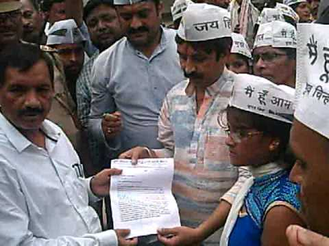 aap party workers given charter of demand to DM