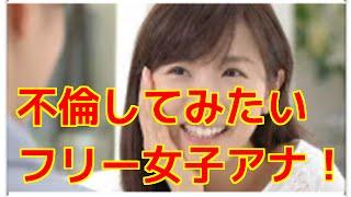 7月30日放送のバラエティ番組「胸いっぱいサミット!」(関西テレビ)で...