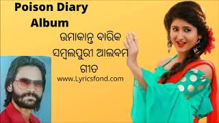 Umakant Barik Sambalpuri Album Song Mp3 (Poison Diary) Non-Stop Jukebox