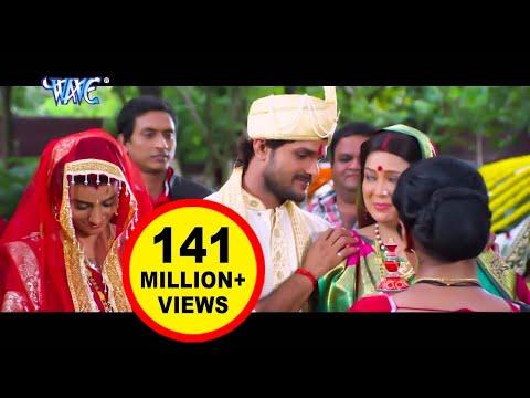 डेग धर बहु - Deg Dhara Ae Bahu - Hero No 1 - Khesari Lal Yadav - Bhojpuri Hit Songs 2018