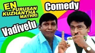 En Purushan Kuzhandhai Maadhiri Tamil Movie Comedy Part 2 | Vadivelu Comedy Scenes | Livingston