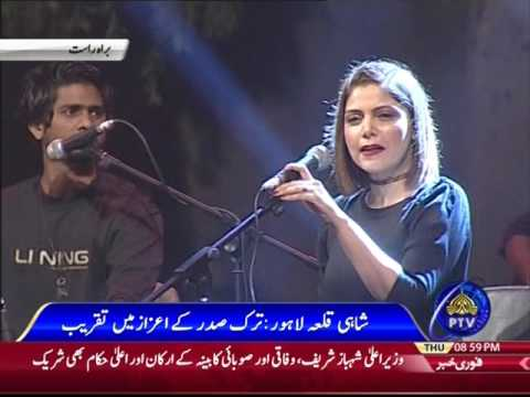 Hadiqa Kiayani singing a song during Dinner in the Honor of Turk President 17-11-2016 Lahore