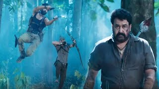 MohanLal Blockbuster Action Climax Scene | Telugu Action Scenes | 70MM Movies