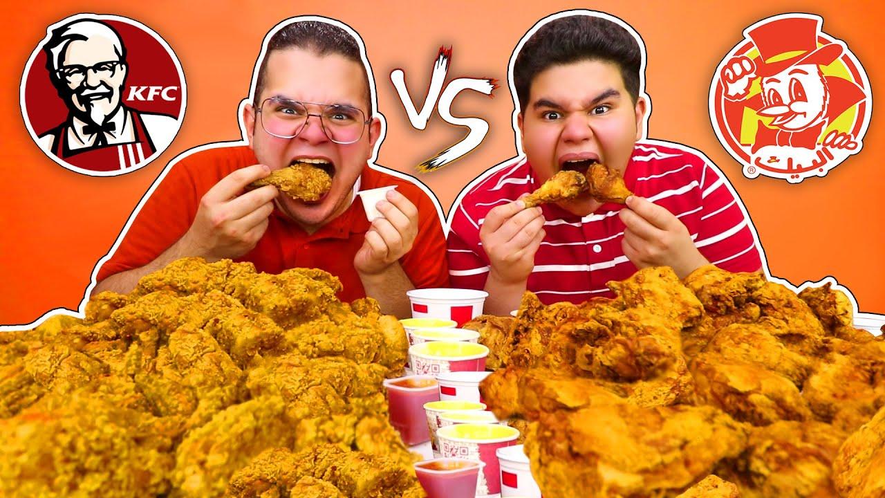 تحدي اكل ١٠٠ قطعة دجاج من البيك + كنتاكي بمعدل ٢٥،٠٠٠ سعرة حرارية🍗- KFC vs Al baik Challenge