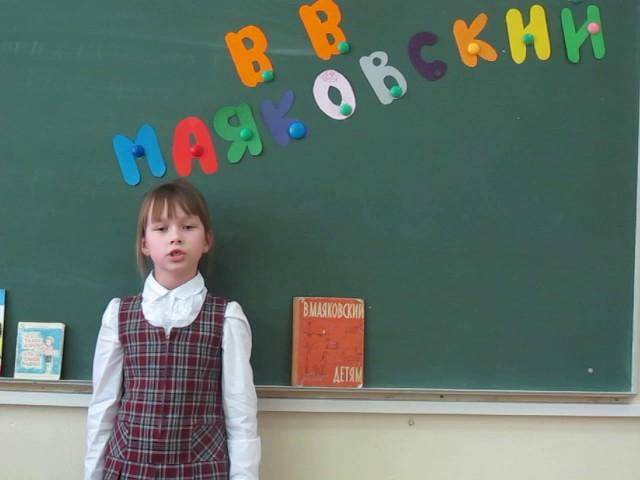 Изображение предпросмотра прочтения – ВикторияЛозинская читает произведение «Что такое хорошо и что такое плохо» В.В.Маяковского