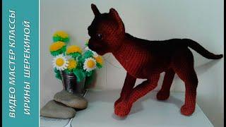 Кішка Бурма, 1 ч.. Cat Burmese, р. 1. Amigurumi. Crochet. Амігурумі. Іграшки гачком.